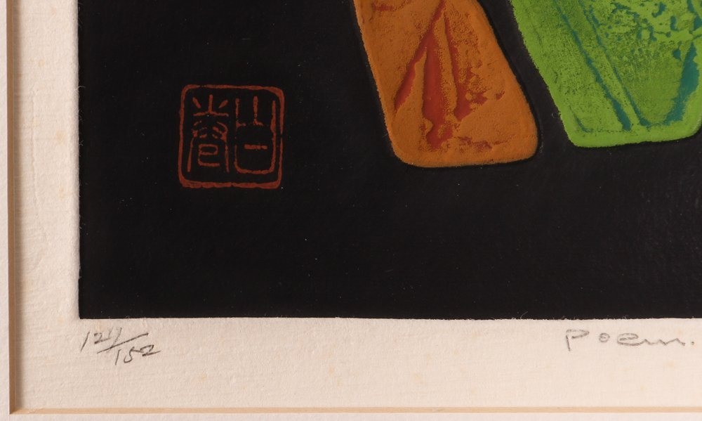 "Haku Maki ""Poem 11-10"" calligraphic woodcut - 4"