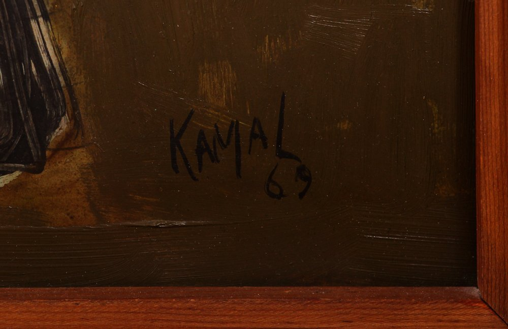 "Kamal Youssef 1963 painting ""Reunion"" - 2"
