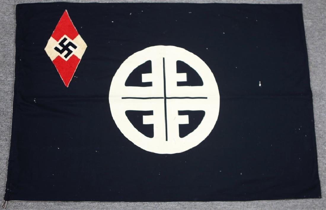 WWII GERMAN HITLER YOUTH DISTRICT FLAG