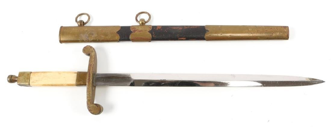 WWI IMPERIAL RUSSIAN NAVY DAGGER