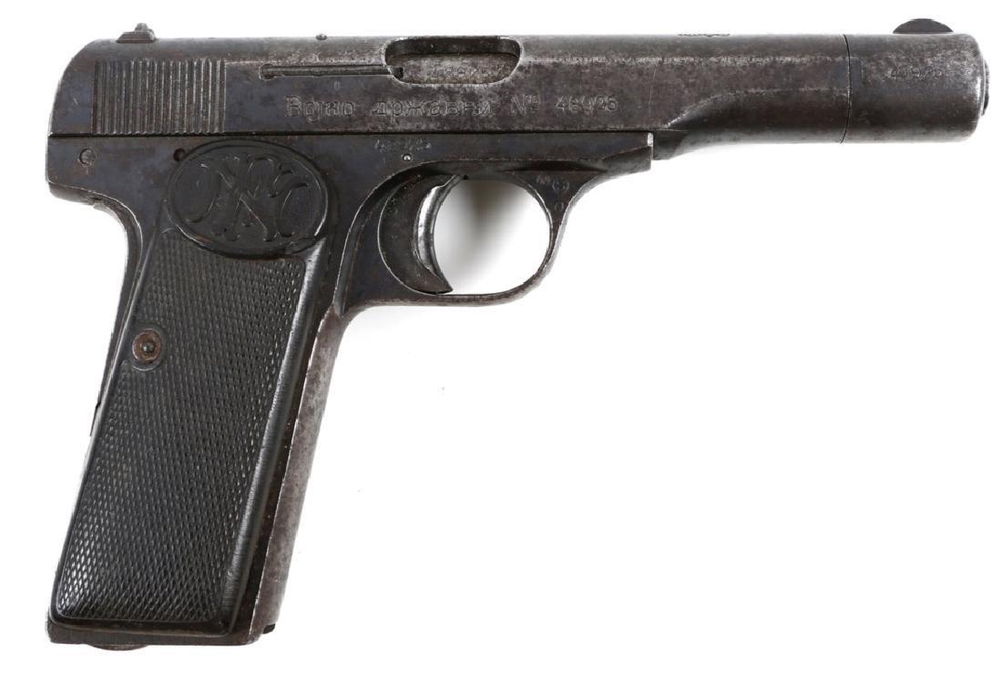 YUGOSLAVIAN FN BROWNING MODEL 1922 PISTOL