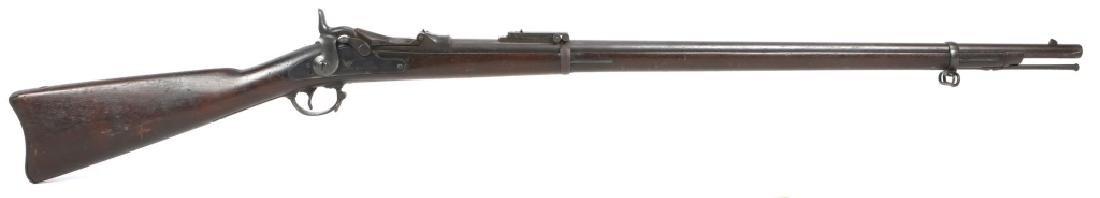 US SPRINGFIELD MODEL 1878 TRAPDOOR RIFLE .45-70