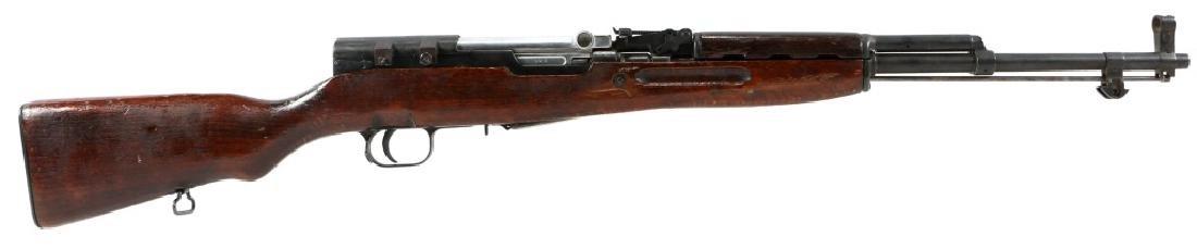 1958 RUSSIAN SKS 7.62 X 39 MM RIFLE