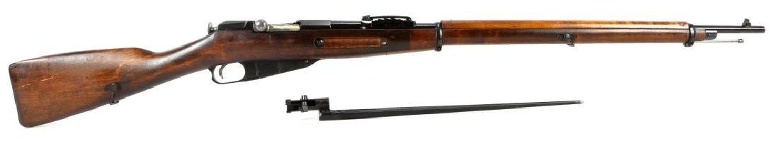 1942 FINNISH TIKKA MODEL 1891 MOSIN NAGANT RIFLE