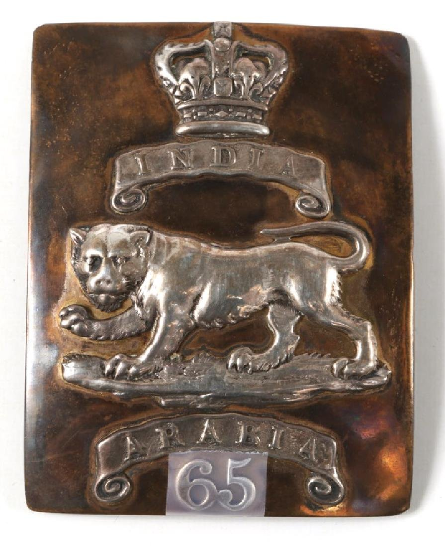 BRITISH OFF SHOULDER BELT PLATE 64th REGT OF FOOT