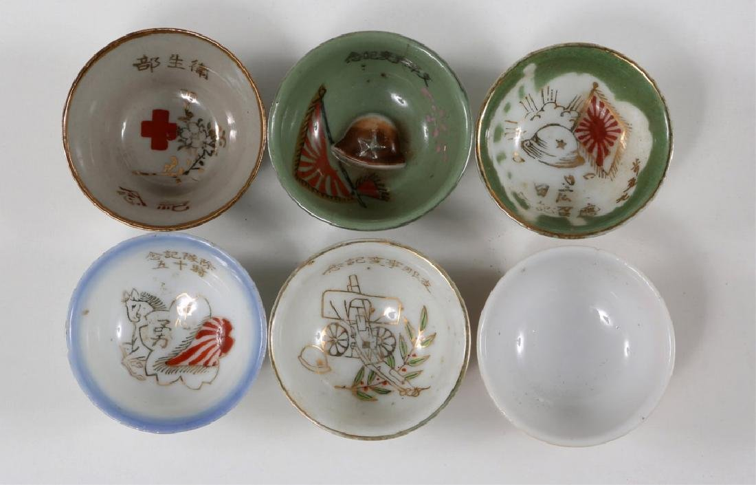 WWII JAPANESE MILITARY DISHWARE LOT OF 9 - 2