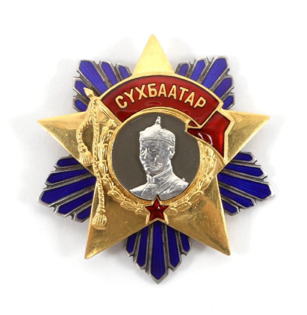 MONGOLIAN ORDER OF SUKHBAATAR TYPE 2 STAR MEDAL