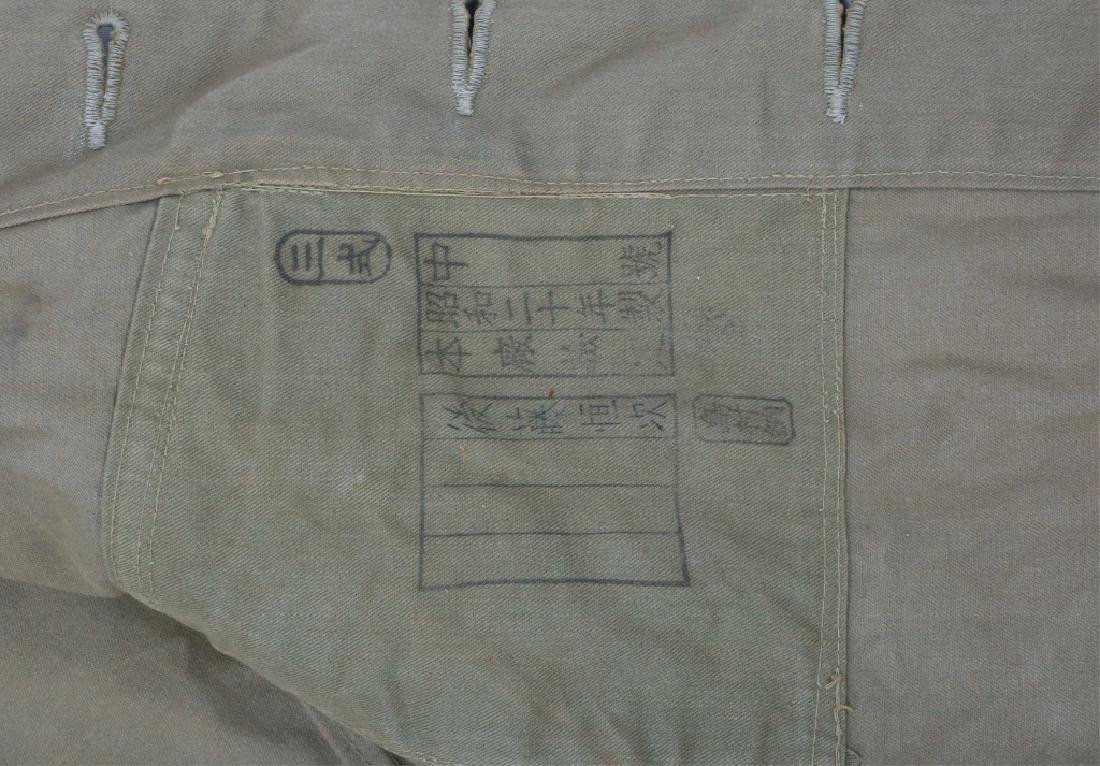 WWII JAPANESE ARMY UNIFORM GROUPING - 5