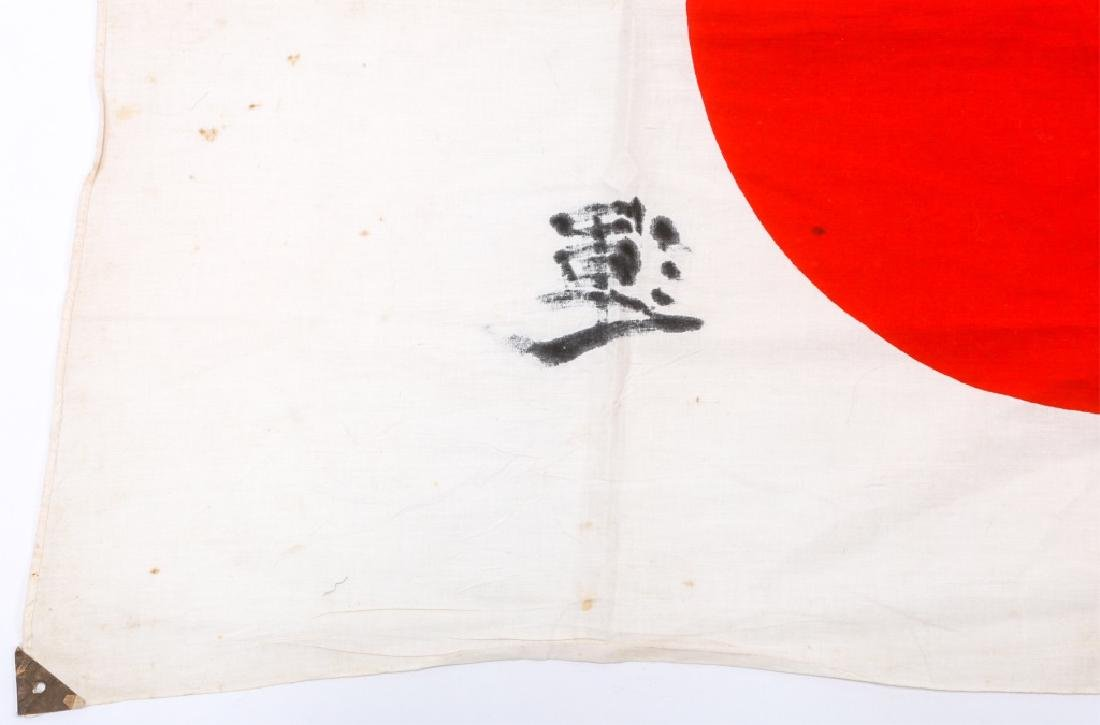 WWII JAPANESE FLAG LOT OF 2 - 10