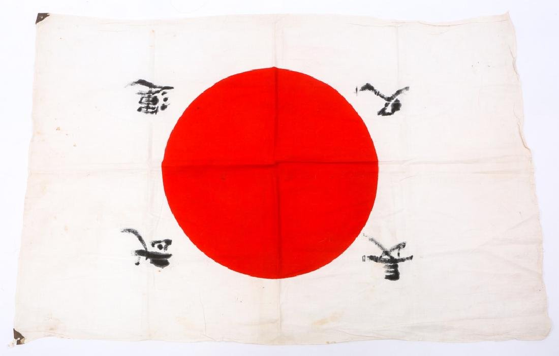 WWII JAPANESE FLAG LOT OF 2 - 2