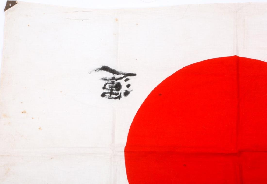 WWII JAPANESE FLAG LOT OF 2 - 3