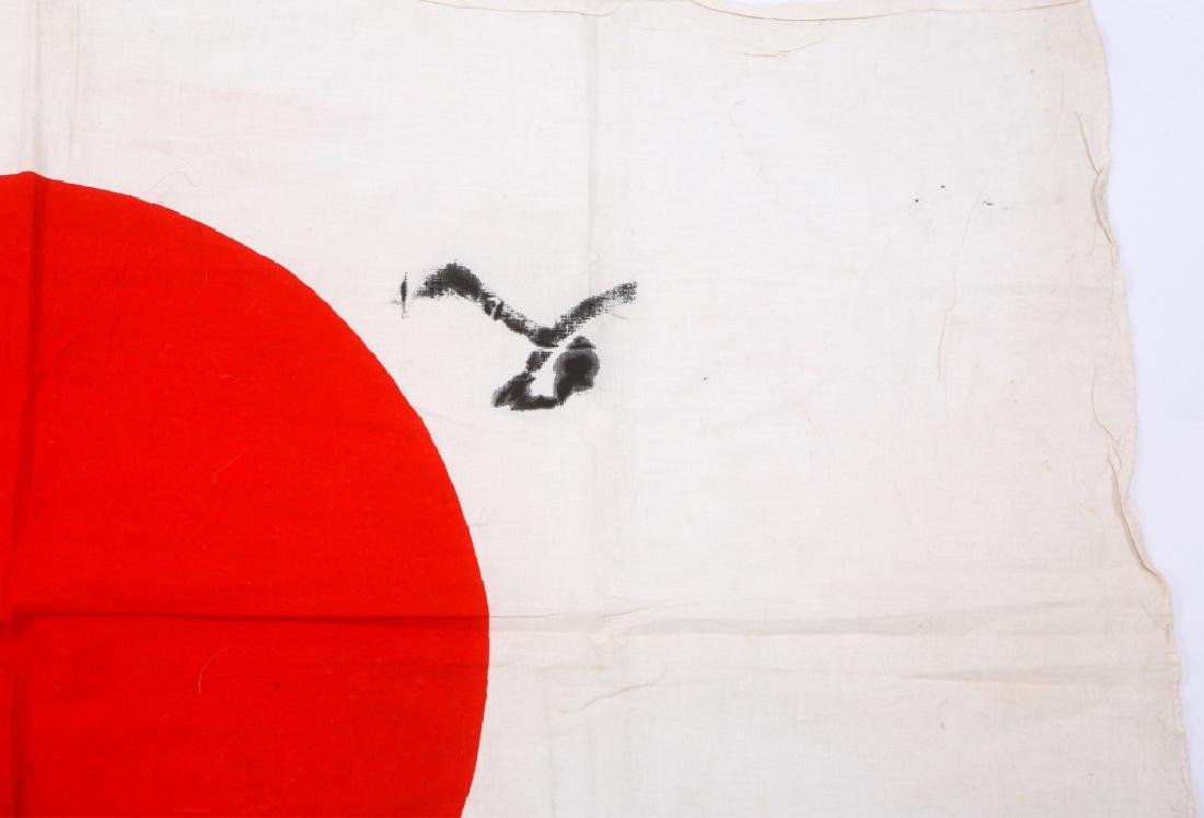 WWII JAPANESE FLAG LOT OF 2 - 4