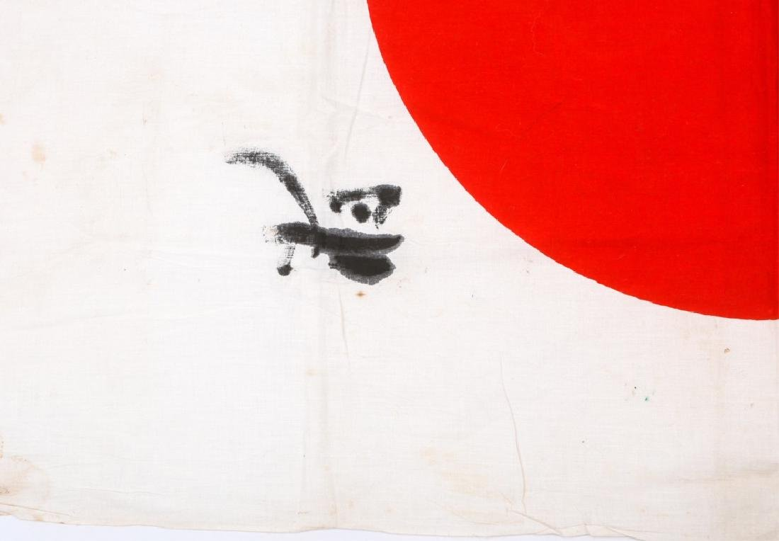 WWII JAPANESE FLAG LOT OF 2 - 5
