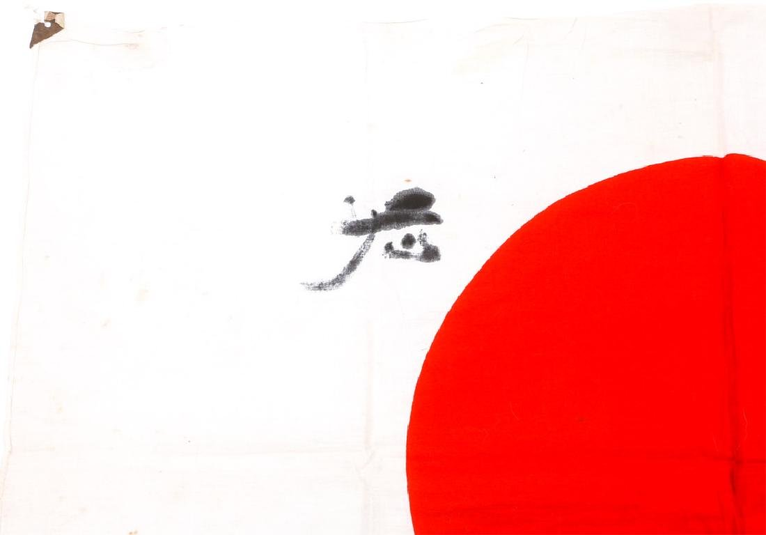 WWII JAPANESE FLAG LOT OF 2 - 8