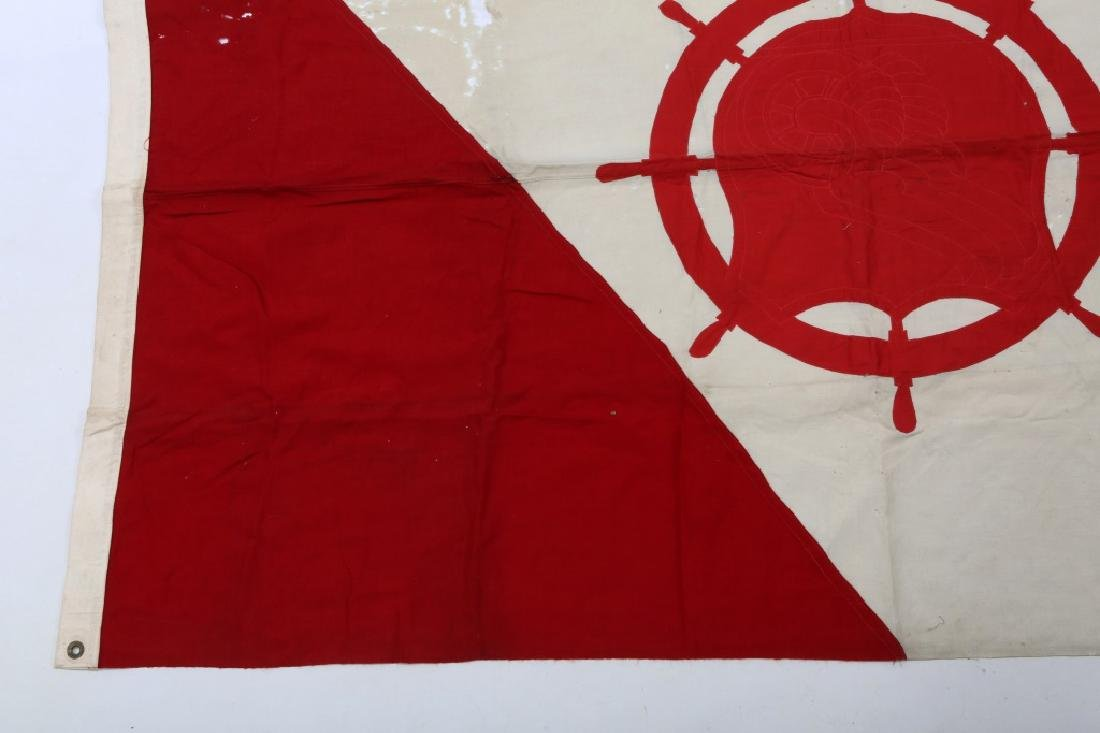WWII US ARMY TRANSPORTATION CORPS FLAG LOT OF 2 - 5