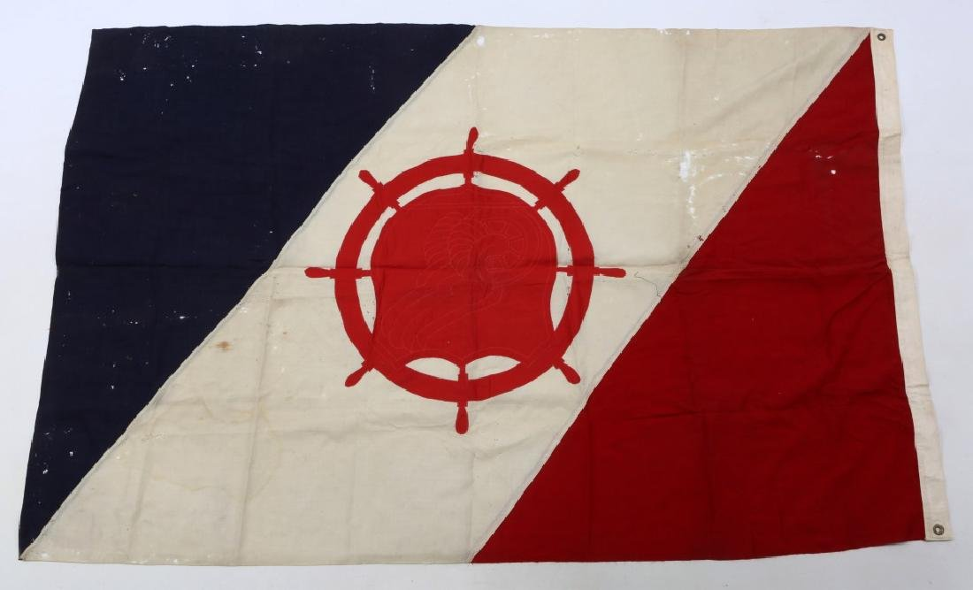 WWII US ARMY TRANSPORTATION CORPS FLAG LOT OF 2 - 7