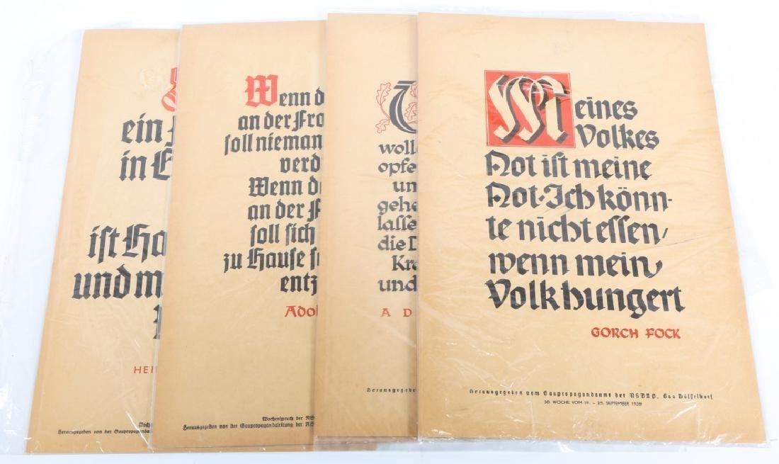 WWII GERMAN NSDAP PROPAGANDA POSTER LOT OF 4 - 2