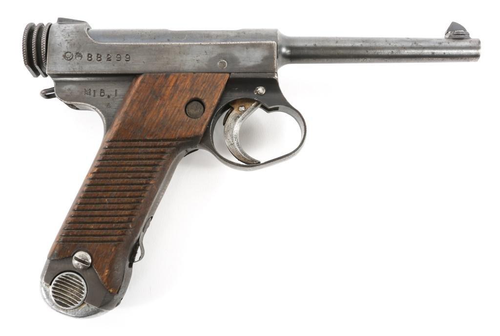 1941 WWII JAPANESE TYPE 14 7.9mm NAMBU PISTOL