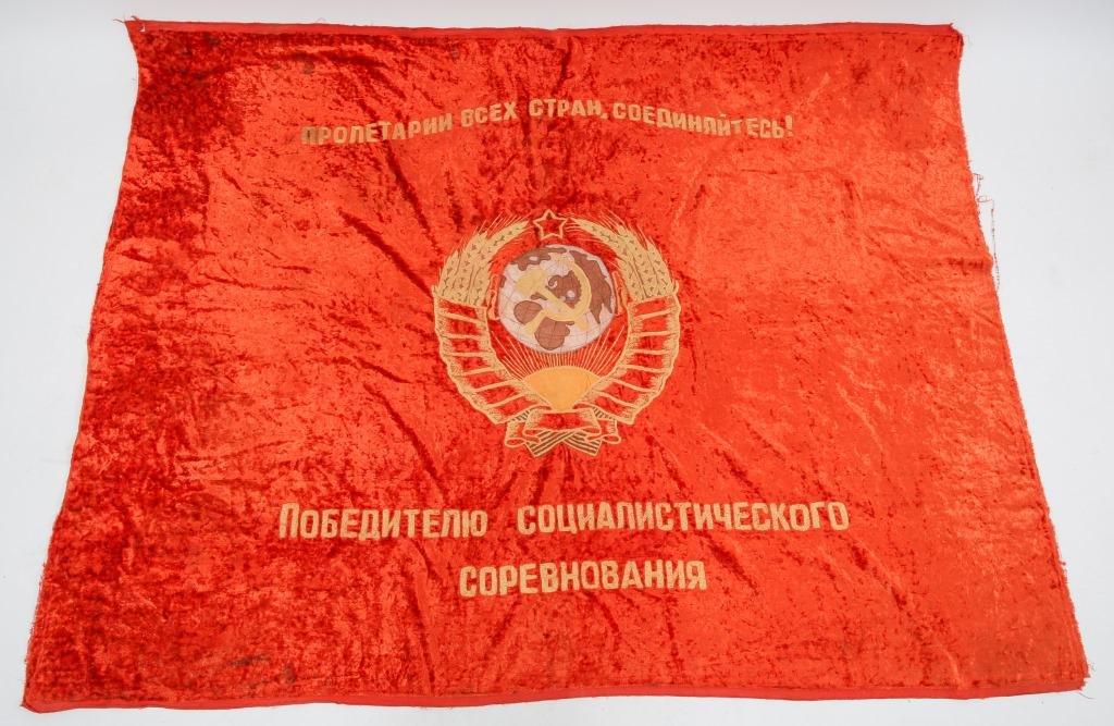 COLD WAR SOVIET UNION POLITICAL BANNER LOT OF 2