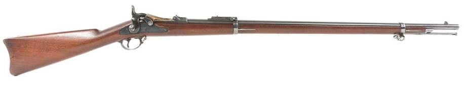 US SPRINGFIELD MODEL 1884 4570 TRAPDOOR RIFLE