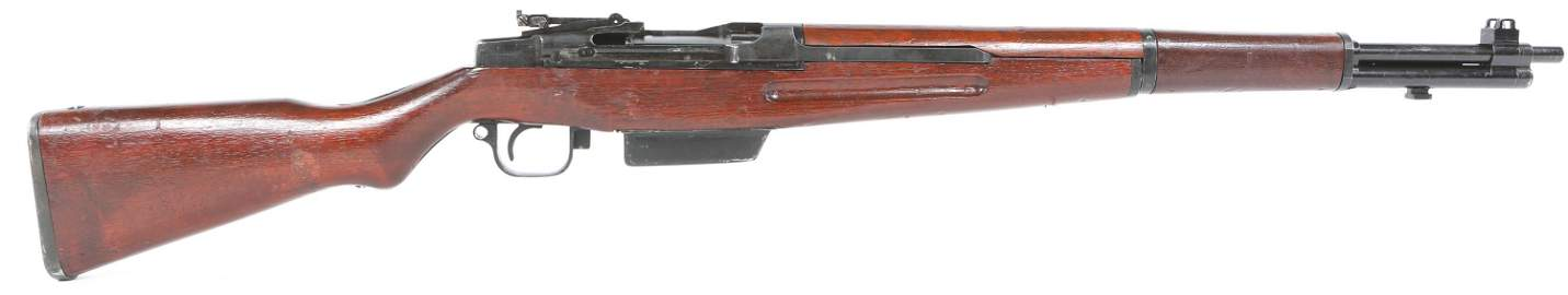WWII JAPANESE TYPE 5 RIFLE 7.7x58mm