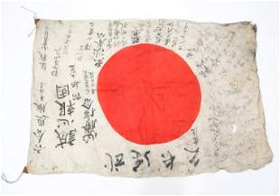 WWII IMPERIAL JAPANESE HINOMARU GOOD LUCK FLAG