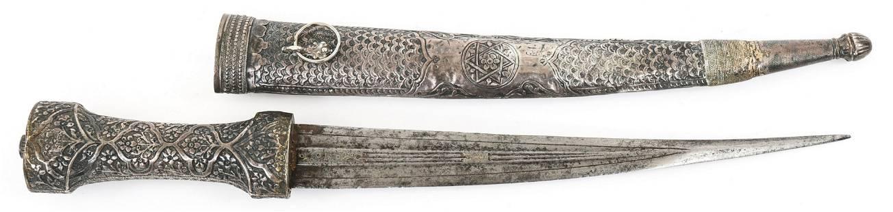 19th C. PERSIAN KHANJAR DAGGER