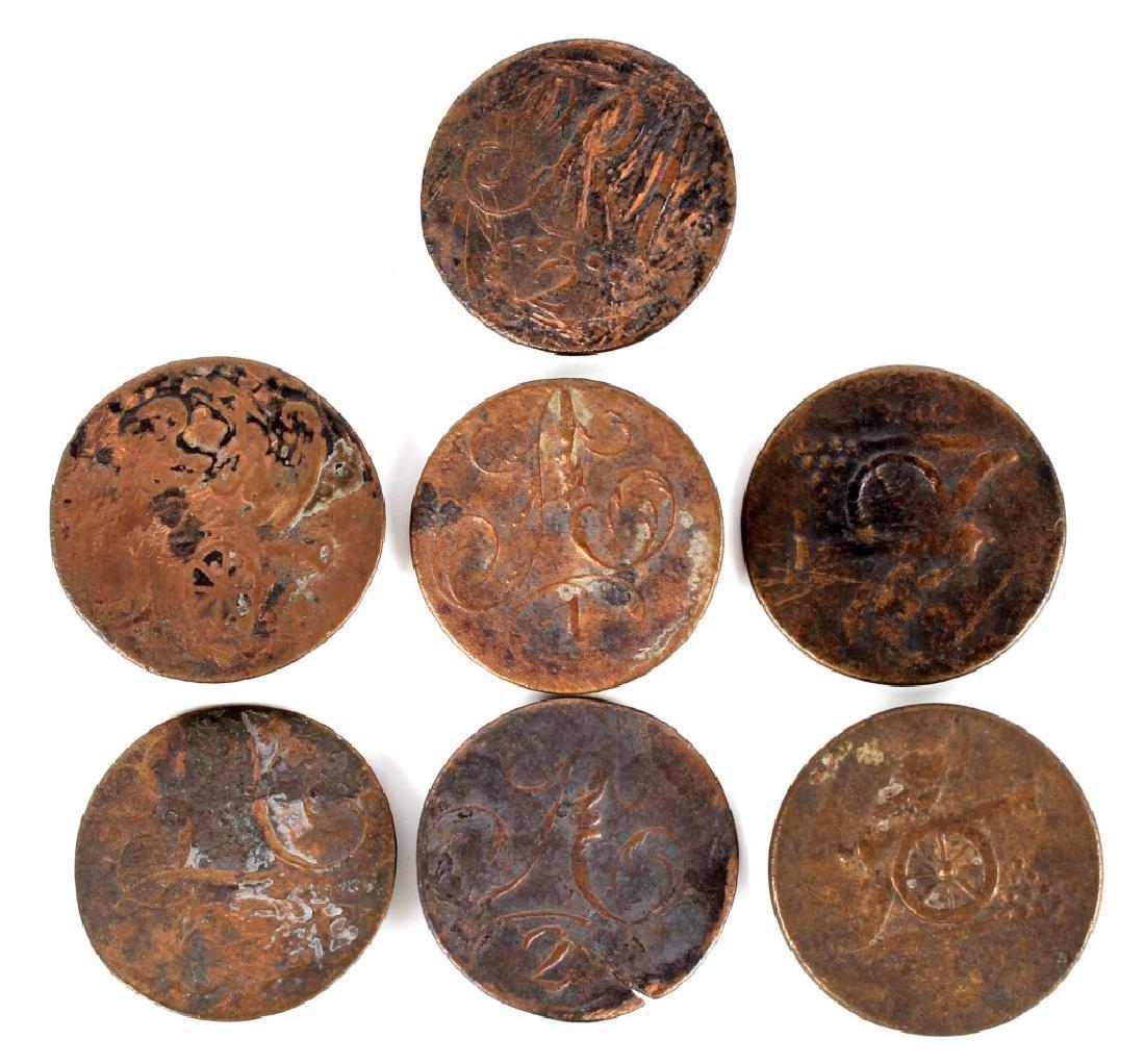 US ARTILLERY BUTTONS 1811-1821 LOT OF 7