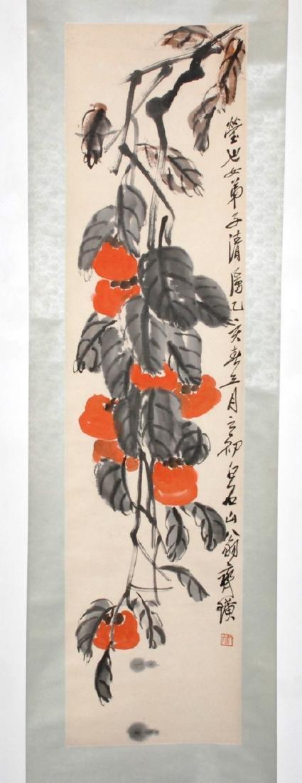 Rollbild Nach Qi Baishi (1864–1957). Tusche und Farbe