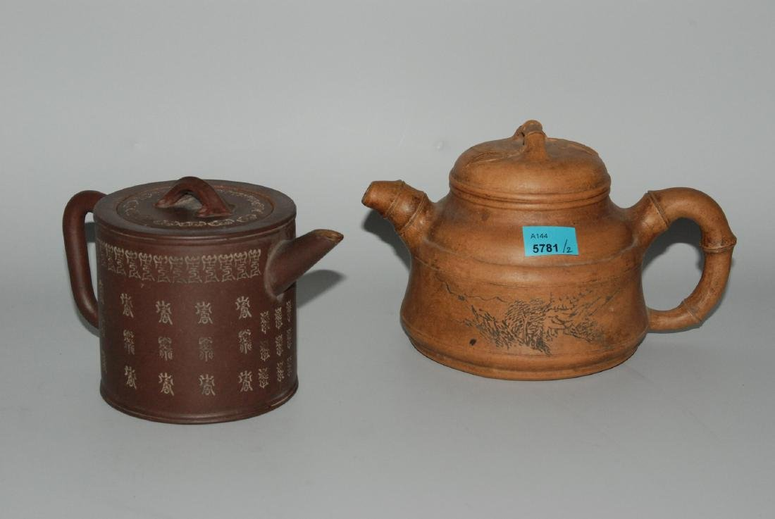 Lot: 2 Teekannen China, um 1900. Yixing-Keramik.