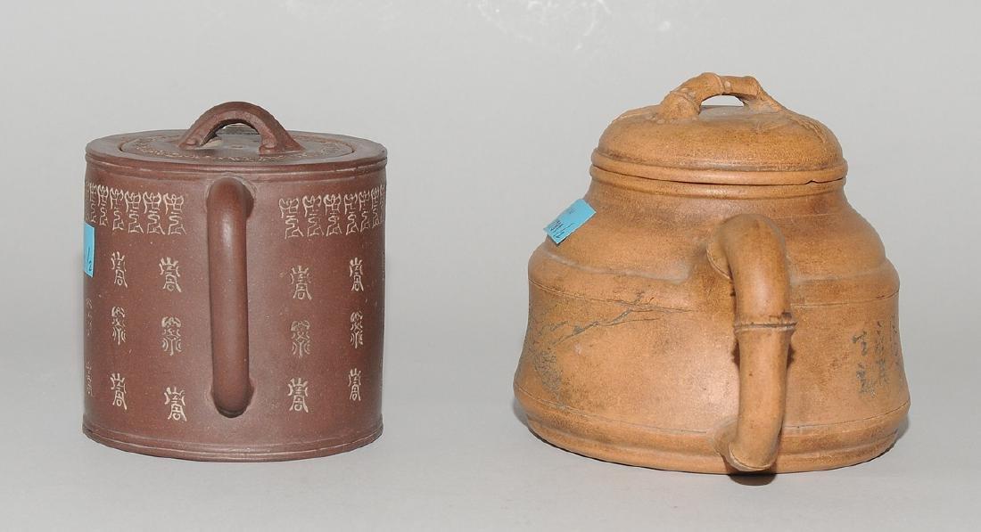 Lot: 2 Teekannen China, um 1900. Yixing-Keramik. - 2