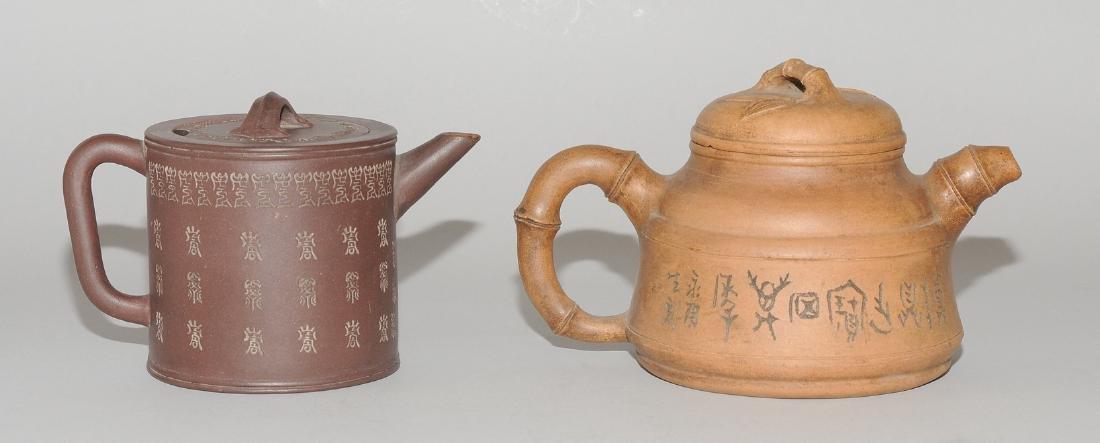 Lot: 2 Teekannen China, um 1900. Yixing-Keramik. - 3