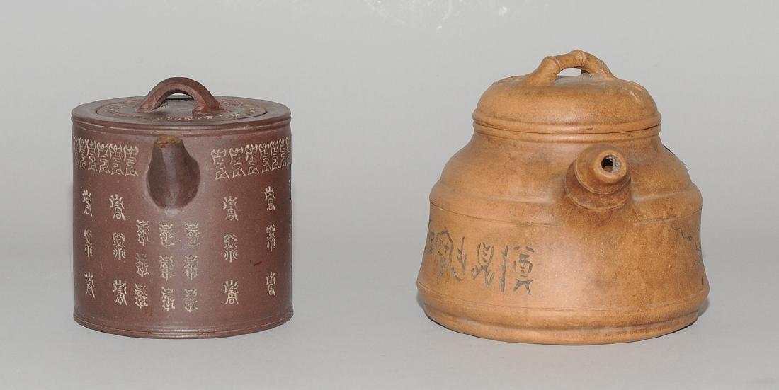 Lot: 2 Teekannen China, um 1900. Yixing-Keramik. - 4