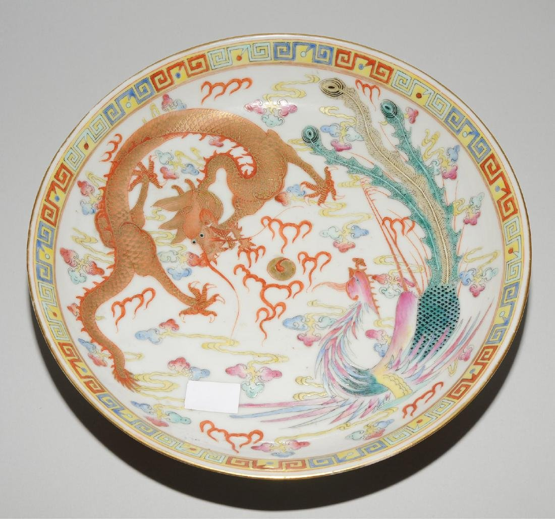 Platte China, 1.Hälfte 20.Jh. Signiert Guoxie chentang - 2
