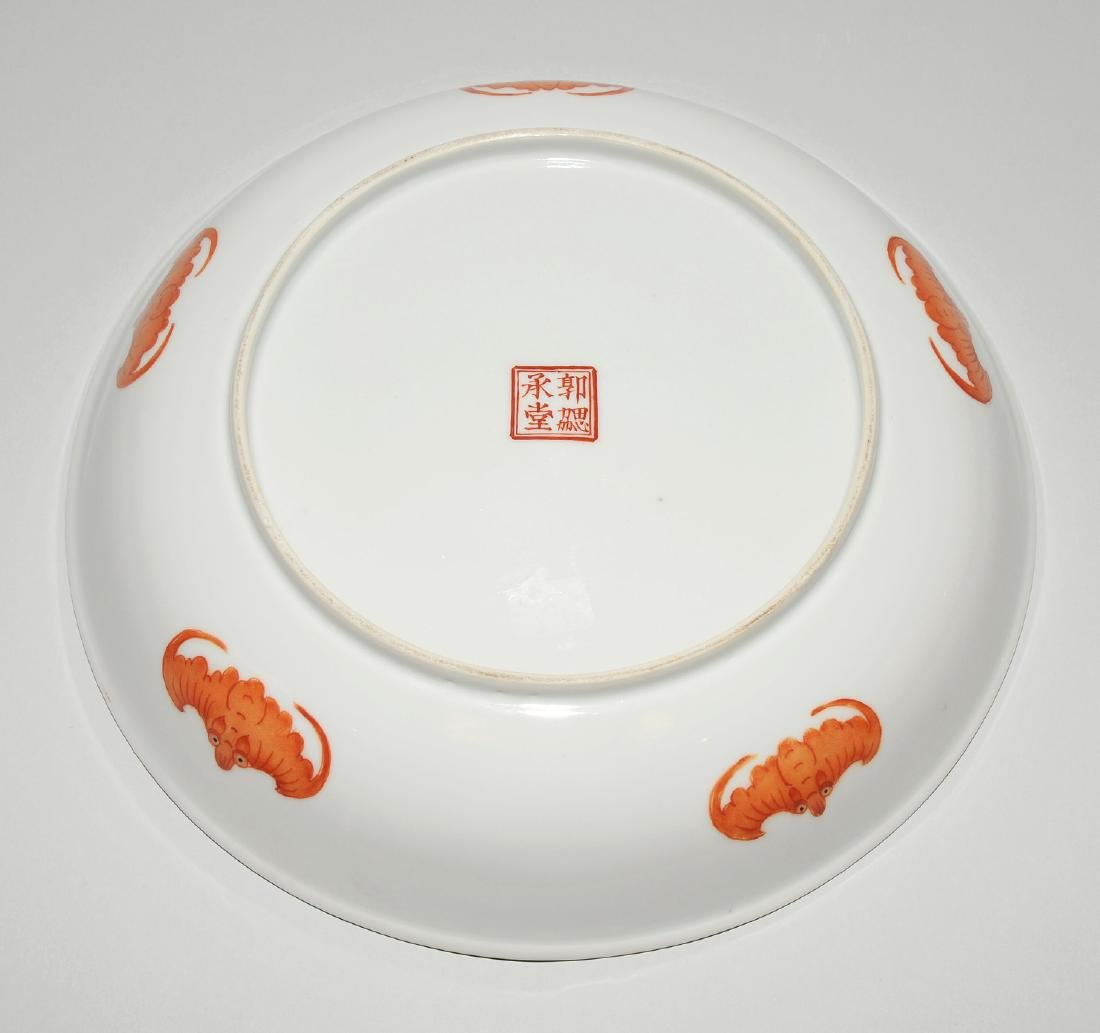 Platte China, 1.Hälfte 20.Jh. Signiert Guoxie chentang - 3