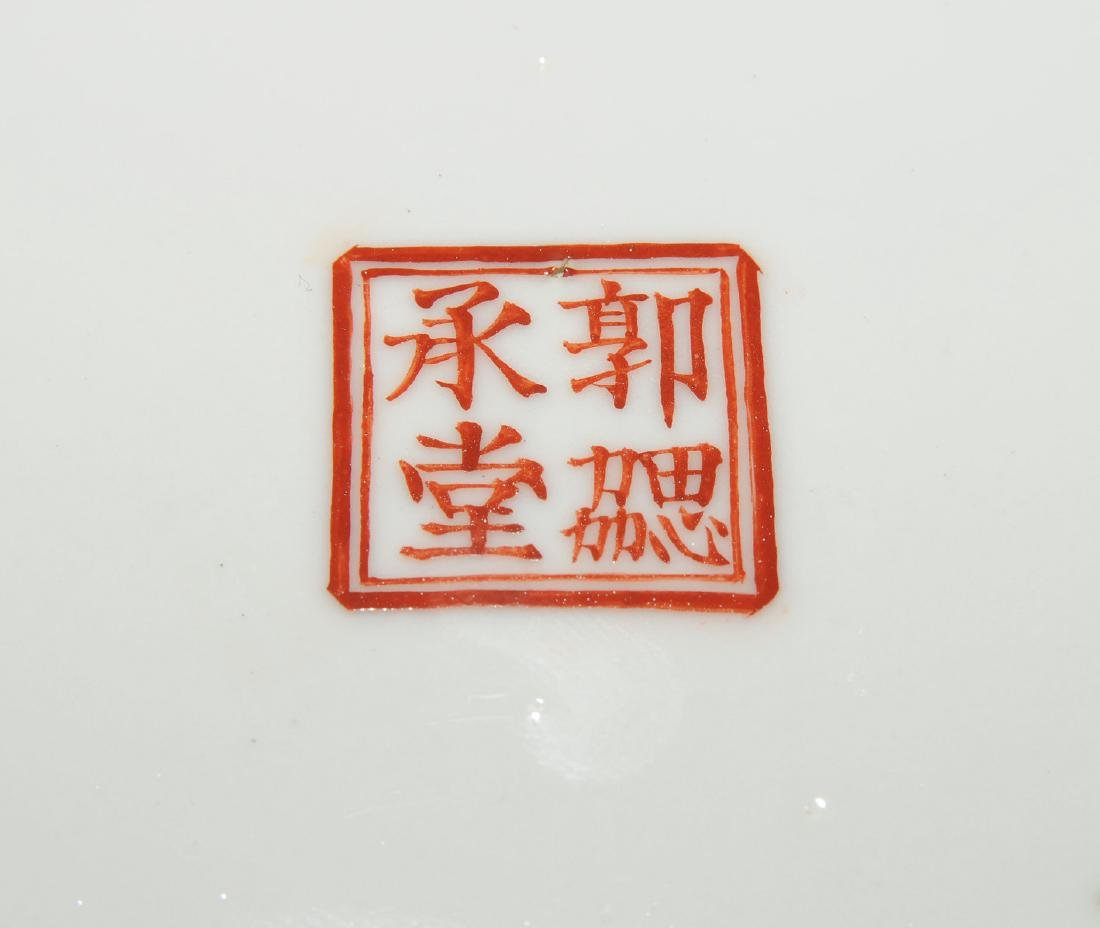 Platte China, 1.Hälfte 20.Jh. Signiert Guoxie chentang - 4