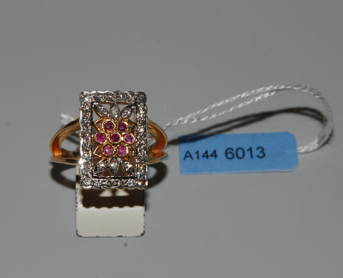 Rubin-Brillant-Ring 750 Gelbgold tlw. rhodiniert. 30