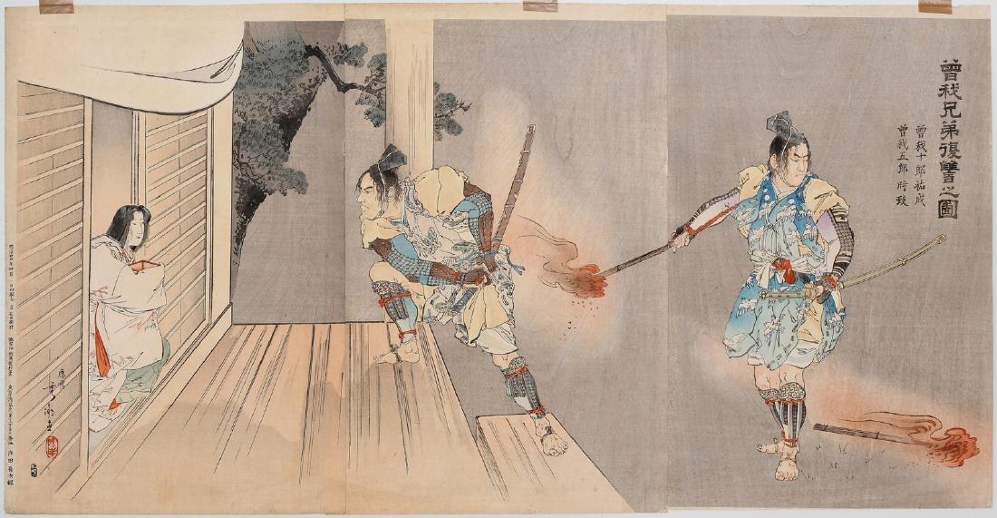 Triptychon von Soga Kyôdai Fukushû no zu  Japan.