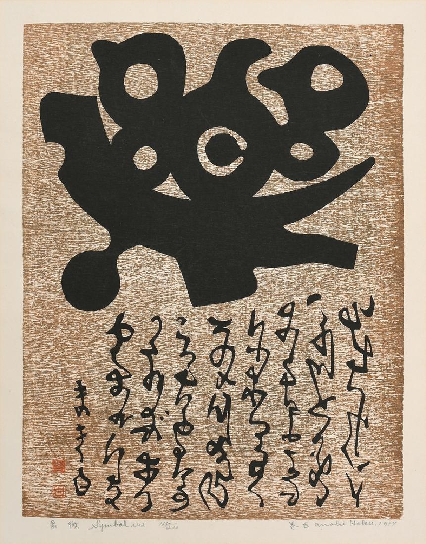Haku, Maki (Japan 1924–2000) Farbholzschnitt. 165/200.