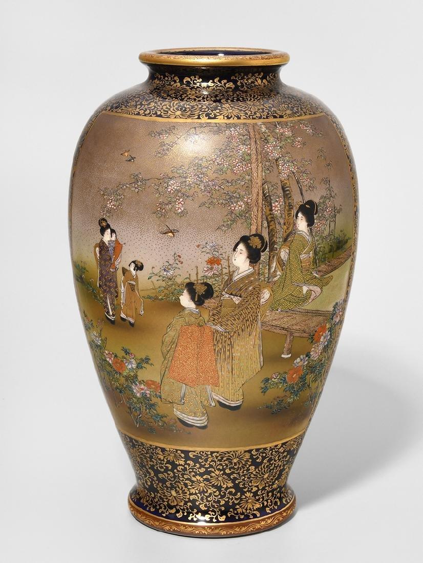 Vase Japan, Meiji-Zeit. Satsuma. Signiert Kinkôzan.
