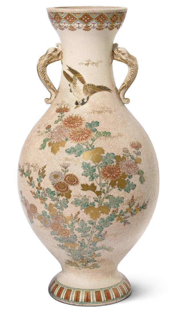 Henkelvase Japan, um 1900. Satsuma. Signiert Satsuma