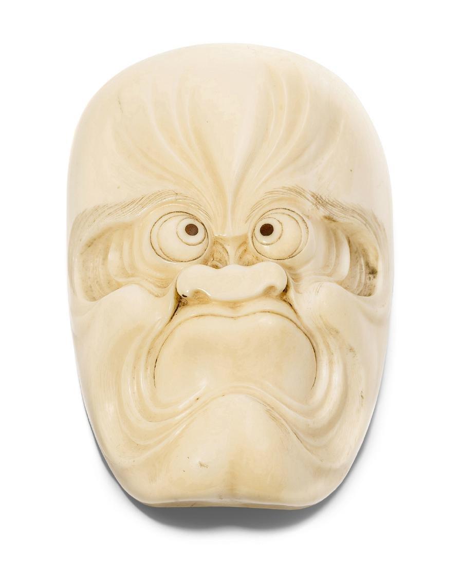 Miniatur Nô-Maske Japan, 19.Jh. Elfenbein. Beshimi, das