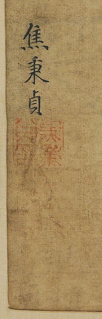 Nach Jiao Bingzhen (1689–1726) China. Tusche und Farbe - 8