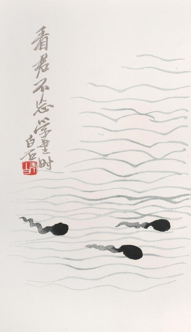Beijing Rongbaozhai Xin Ji Shi Jianpu Beijing,