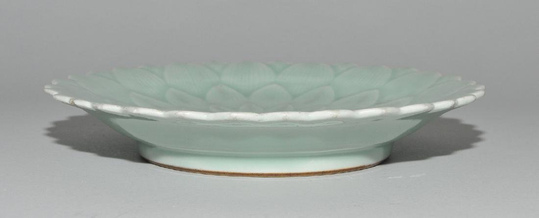 Lotosteller China, Ende 18.Jh. Unterglasurblaue - 5