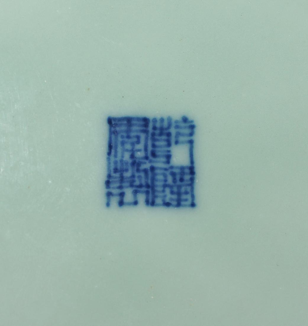 Lotosteller China, Ende 18.Jh. Unterglasurblaue - 8
