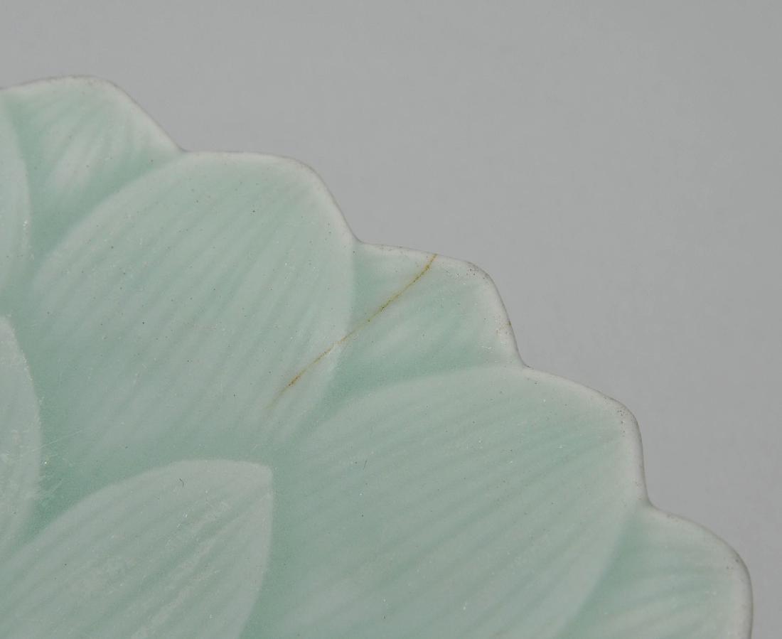 Lotosteller China, Ende 18.Jh. Unterglasurblaue - 9