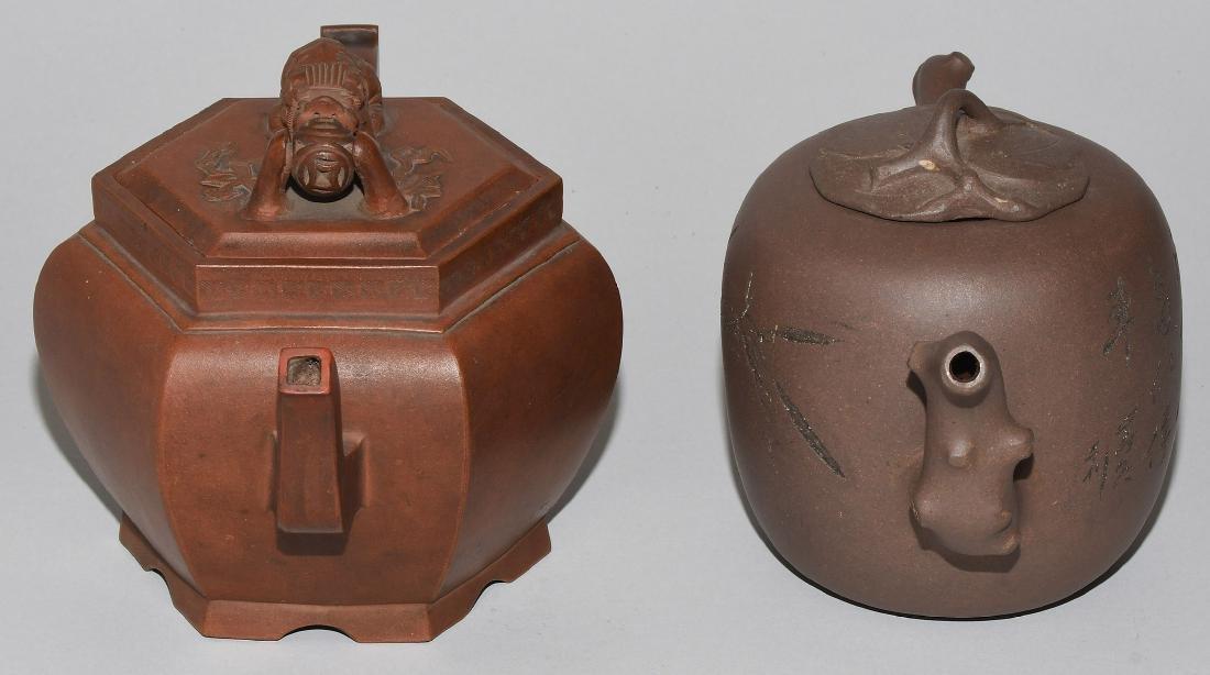 Lot: 2 Teekannen China. Yixing-Keramik. Passige, - 2