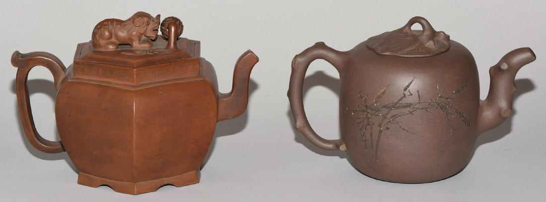 Lot: 2 Teekannen China. Yixing-Keramik. Passige, - 3