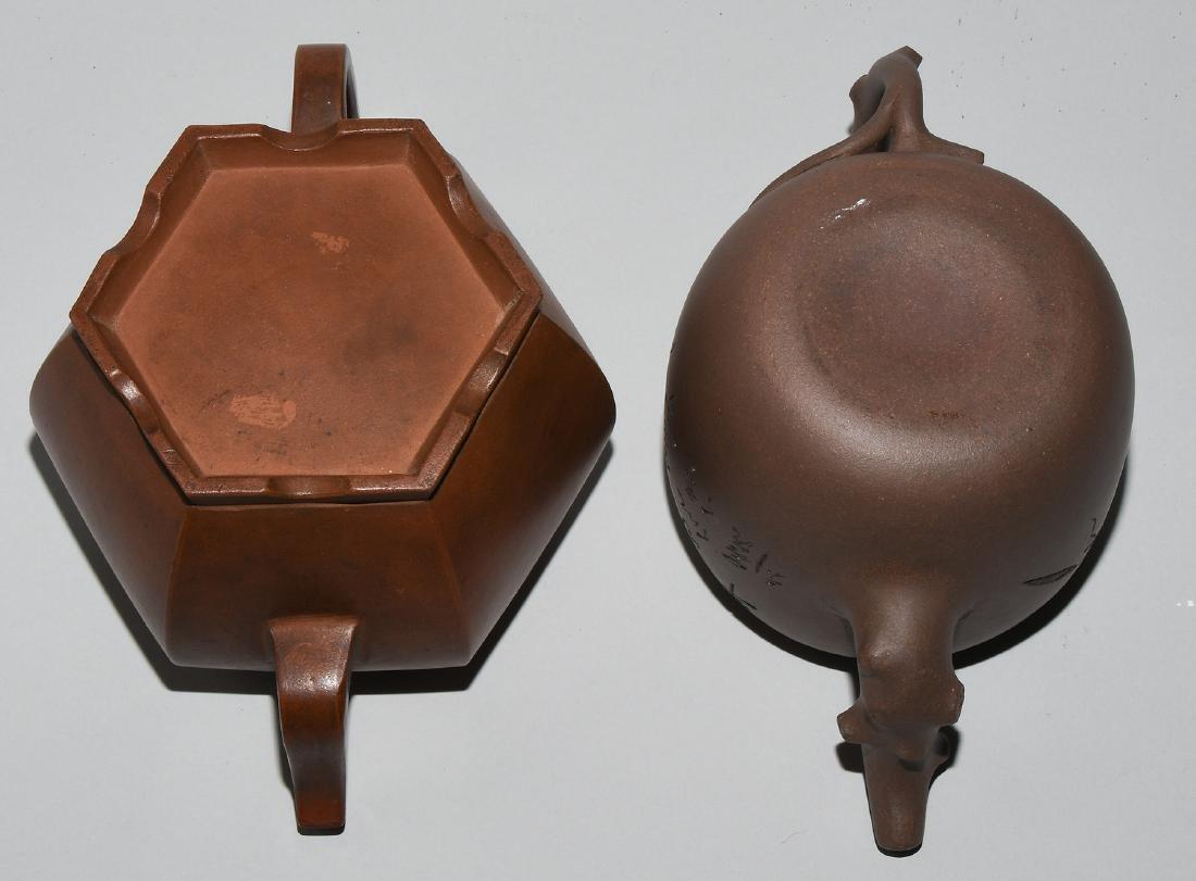 Lot: 2 Teekannen China. Yixing-Keramik. Passige, - 7